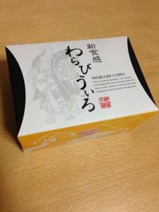 warabi-uiro