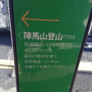 fujino-kanban