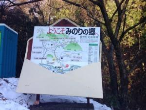 minori-map