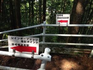 okuooi-satsuei-2