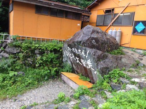 shiroumakoya-2