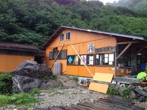 shiroumakoya