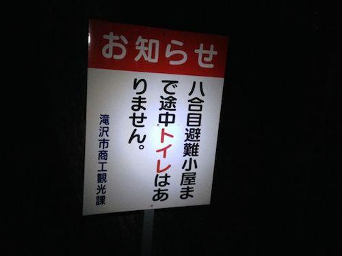 umagaeshi-3