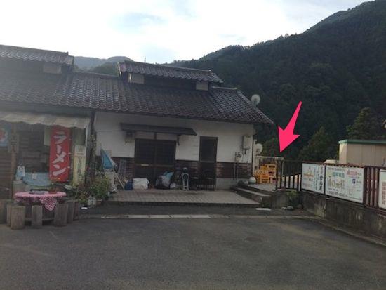 hatonosu-2