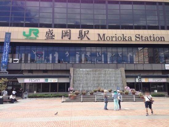 morioka-sta
