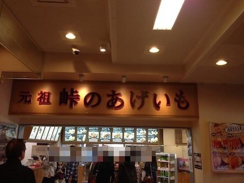 nakayama-2