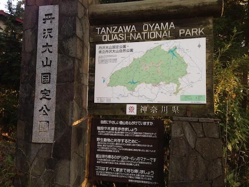 tanzawa-1