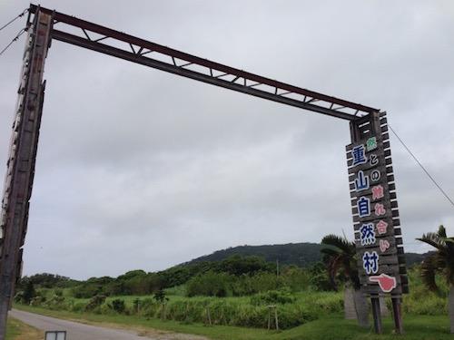1-yaeyama